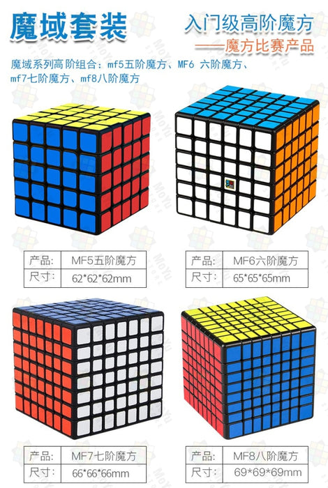 Moyu Speed 5x5 6x6 7x7 8x8 Big Cube MF5 MF6 MF7 MF8 4pcs Set for Competition