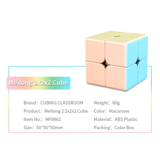 MFJS MeiLong 2x2 Macarone Pocket Cube - Stickerless