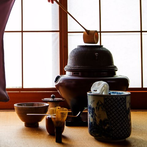 Japanese tea ceremony furo