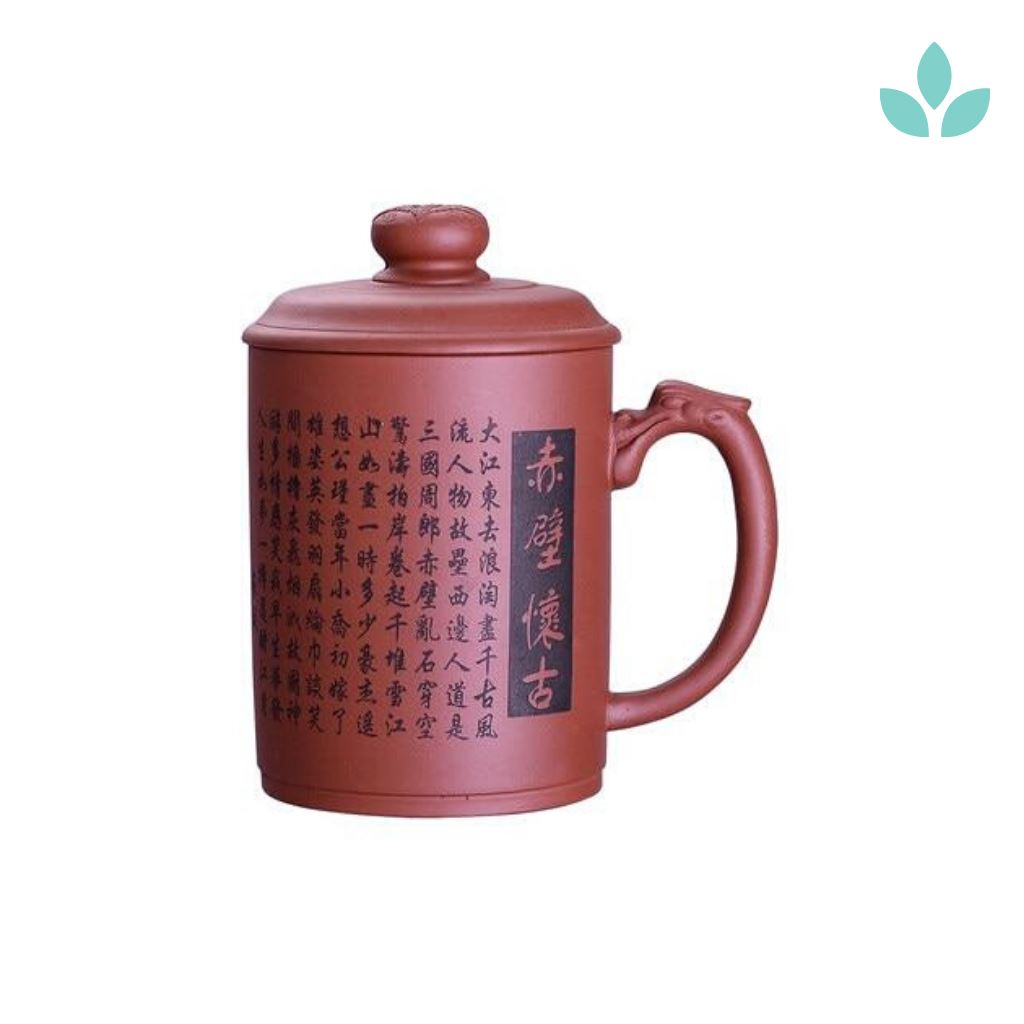Eco-Friendly Yixing Tea Cup