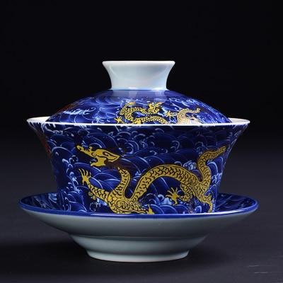 Golden Dragon Gaiwan-TopicTea