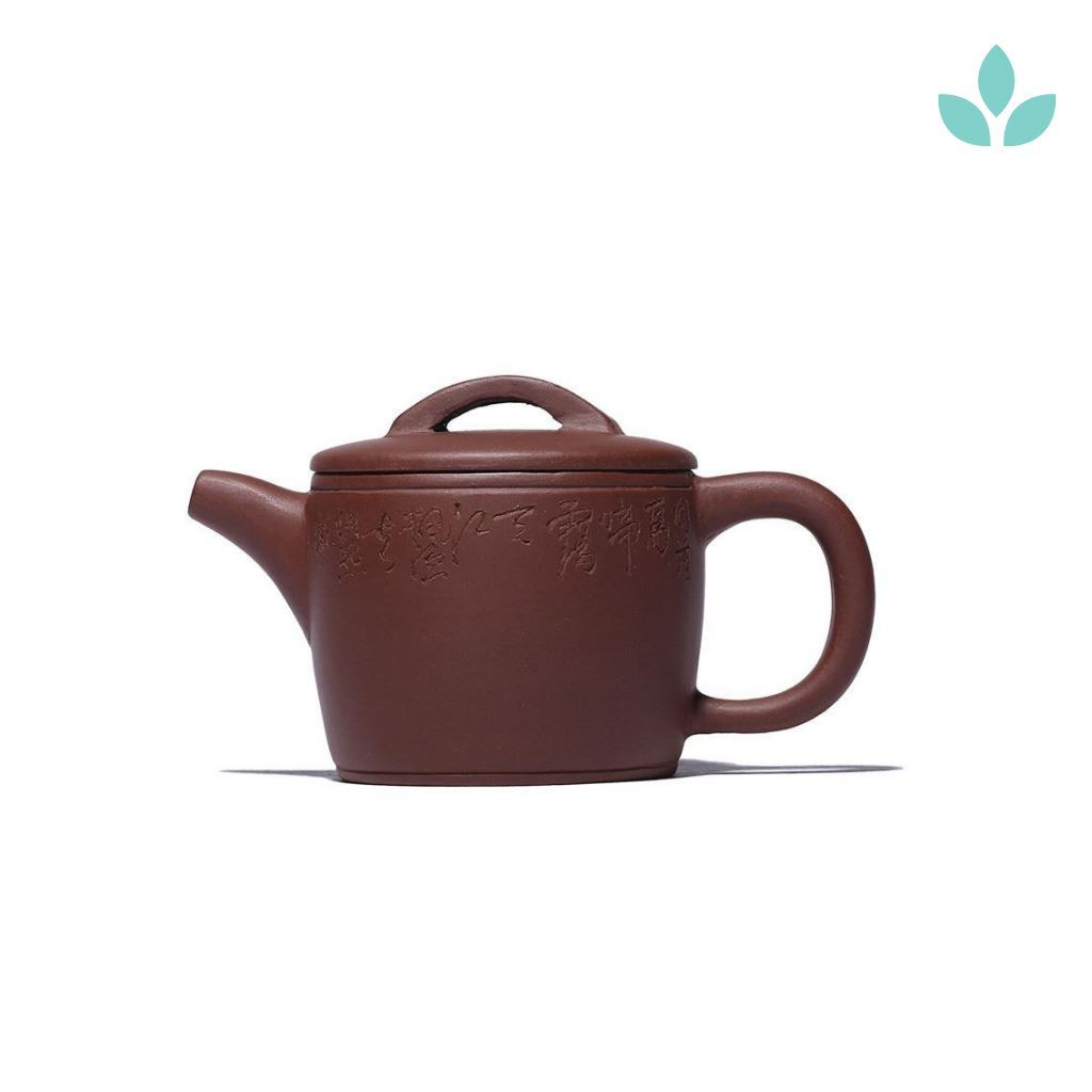 yixing authentic tea pot