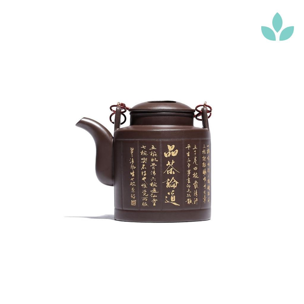 Purple Sand Yixing Teapot with Characters