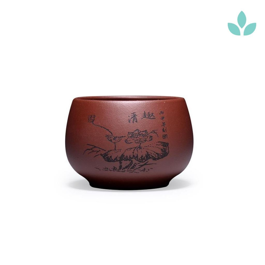 Set of Two Yixing Red Clay Tea Cup