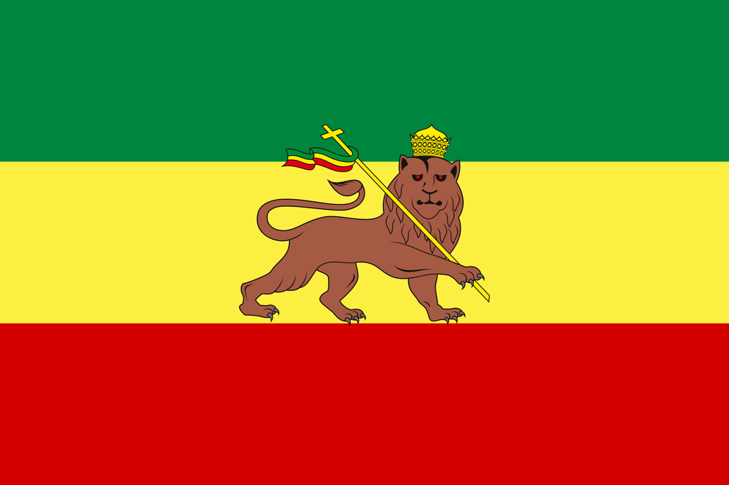 Ethiopia - Biblical land of the lion