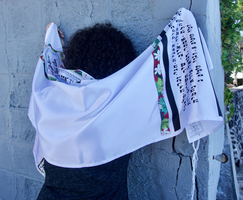 Tallit- We all got it wrong