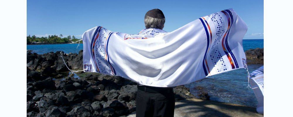 About Tallit