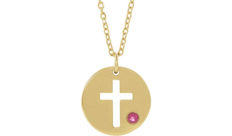 "14K Yellow Tourmaline Pierced Cross Disc 16-18"" Necklace - THE LUSTRO HUT"