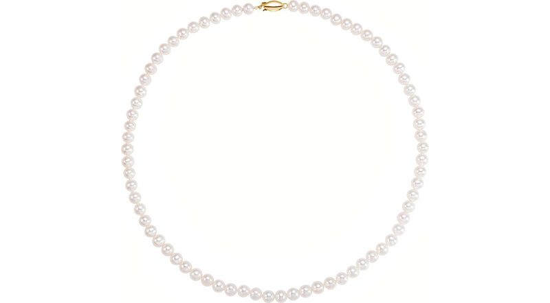 "14K Yellow Gold Freshwater Cultured Pearl 18"" Necklace"