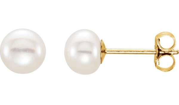 14K Yellow 5-6 mm White Freshwater Cultured Pearl  Earrings