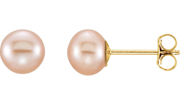 14K Yellow 5-6 mm Pink Freshwater Cultured Pearl Earrings