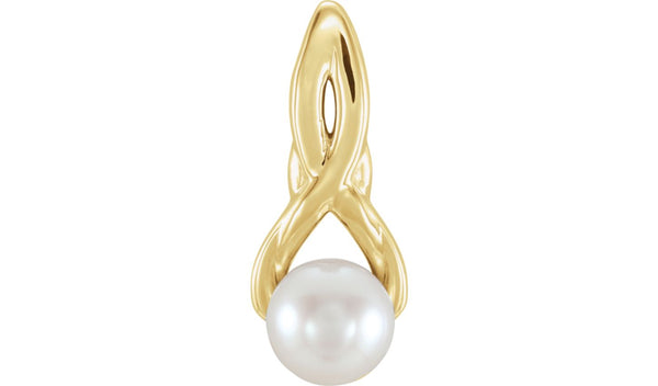 14K Yellow Freshwater Cultured Pearl Pendant - THE LUSTRO HUT