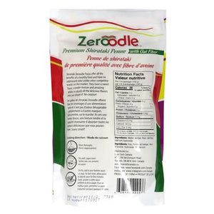 Zeroodle Penne with Oat Fiber