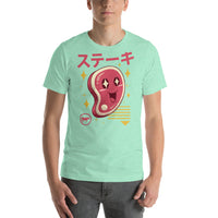 Kawaii Steak Short-Sleeve Unisex T-Shirt