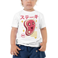 Super cute Kawaii Steak T-shirt Toddler Short Sleeve Tee
