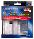 Audio-Technica AT6017 Record Cleaner from Japan in packaging