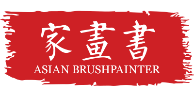 ASIAN BRUSHPAINTER