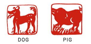 dog and pig zodiac
