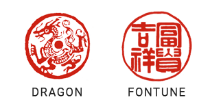 Dragon and fortune seal carve