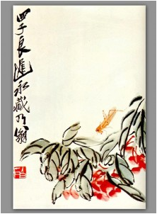 Qi Baishi – One of the Greatest Artists in Chinese History10
