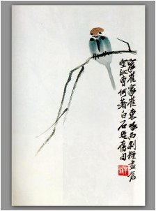 Qi Baishi – One of the Greatest Artists in Chinese History5