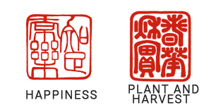 happiness, plant and harvest seal carve