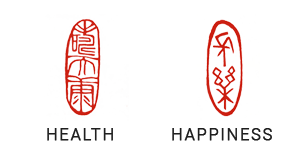 health and happiness seal carve