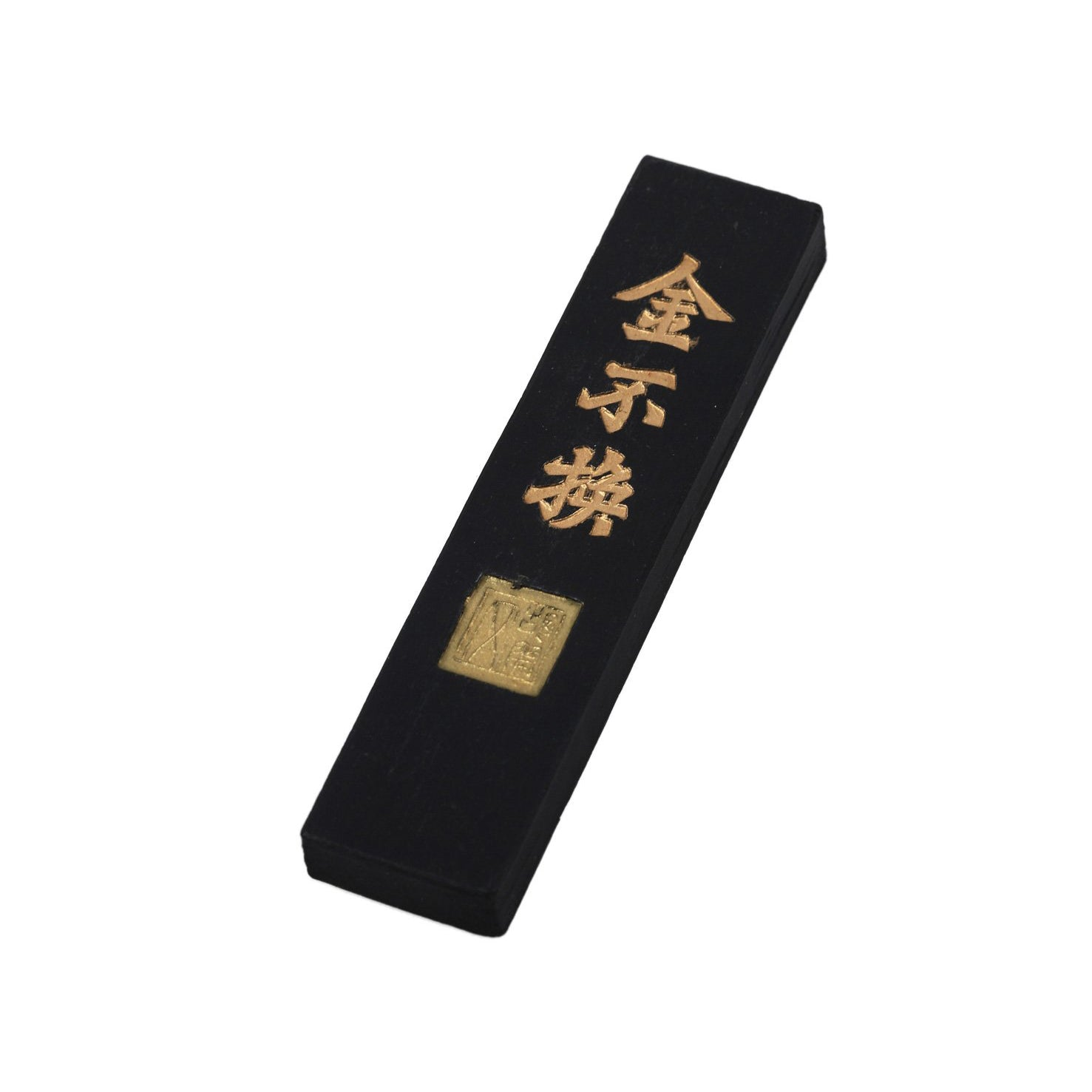 Chinese practice calligraphy, shodo, kanji and sumi ink stick with the manufacturer name carved into the black body of the ink stick.