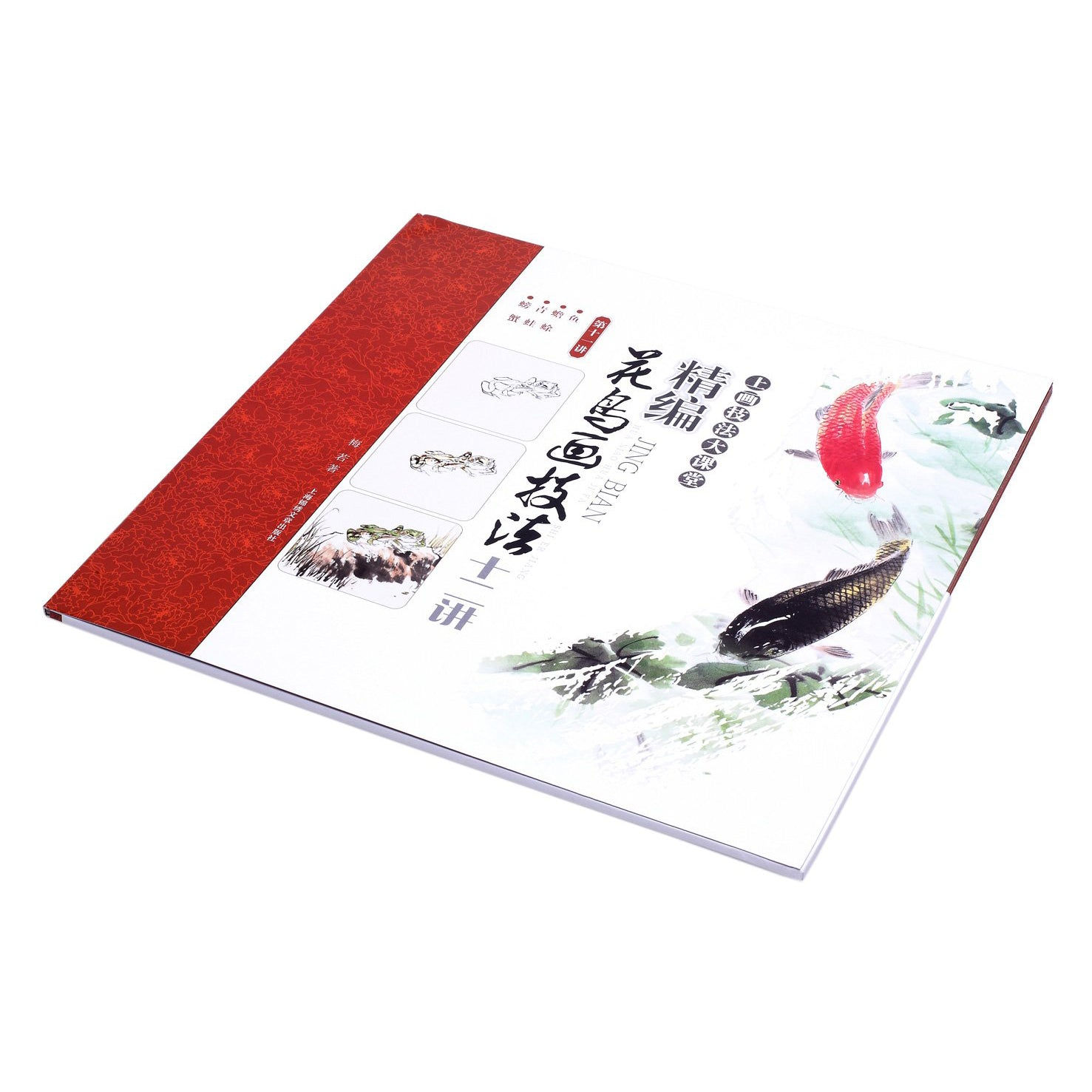 This May´s specific deck of cards focuses on animals living and or around the water and which are traditionally often depicted on Chinese and Japanese brush painting artworks.