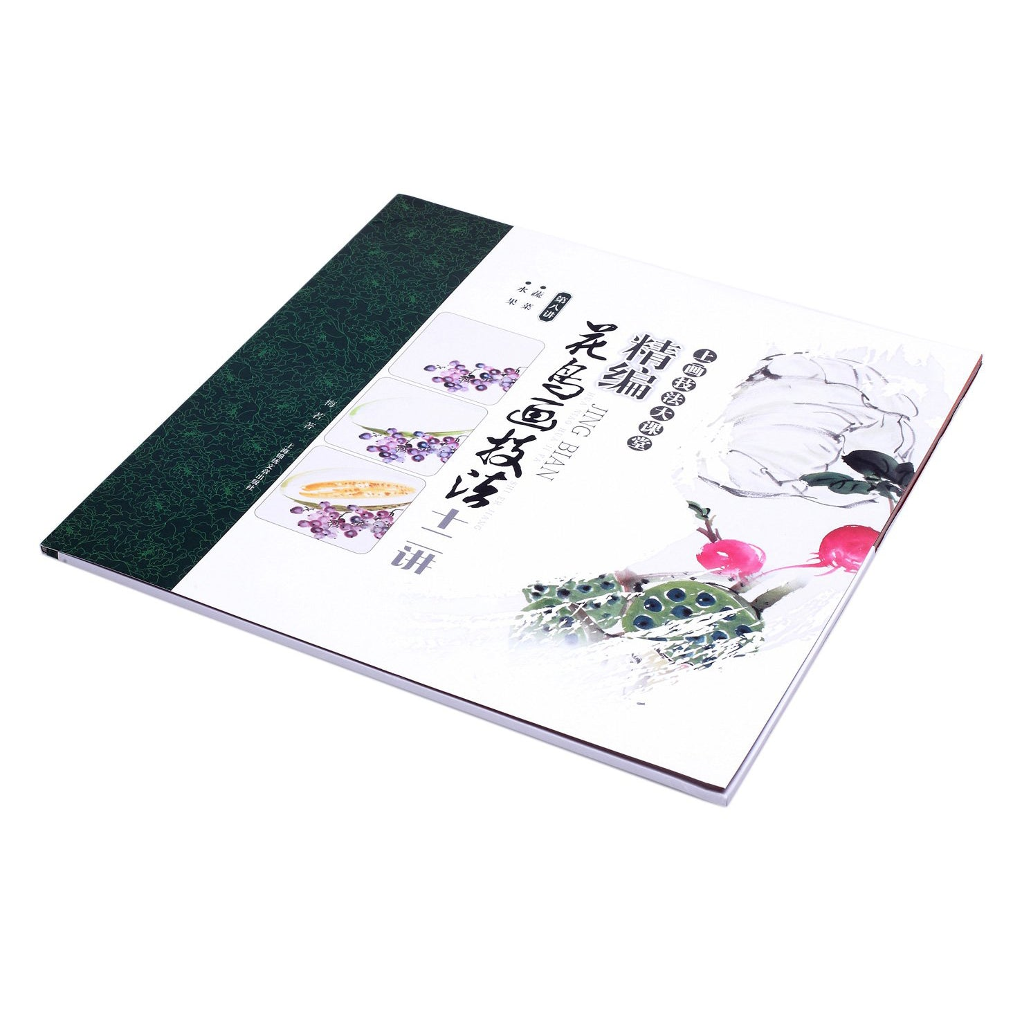 This edition of the easy to use May™s Painting Card series focuses on painting vegetables in Chinese and Japanese brush painting