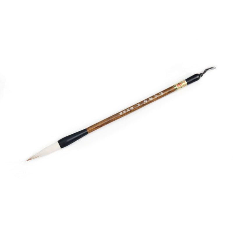 Chinese & Japanese traditional brush painting & kanji calligraphy brush set with mixed hair.