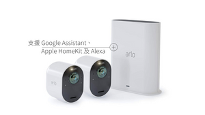 Arlo Ultra - 4K UHD Wire-Free Security Camera System - anlander.com | English