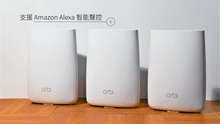 【Special Offer】NETGEAR Orbi AC3000 Whole Home Mesh Wi-Fi System 3-Pack (RBK53) - anlander.com | English