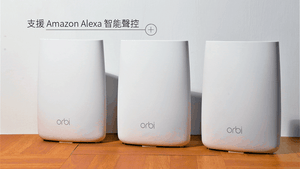 NETGEAR Orbi AC3000 Whole Home Mesh Wi-Fi System 3-Pack (RBK53s) - anlander.com | English