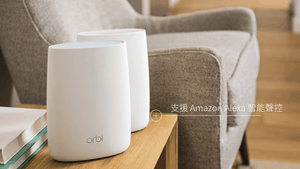 NETGEAR Orbi AC3000 Whole Home Mesh Wi-Fi System 2-Pack (RBK50) - anlander.com | English