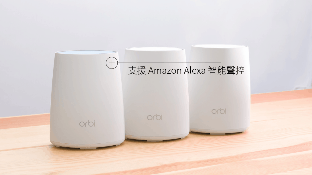 【Special Offer】NETGEAR Orbi Mini AC2200 Whole Home Mesh Wi-Fi System 3-Pack (RBK43) - anlander.com | English