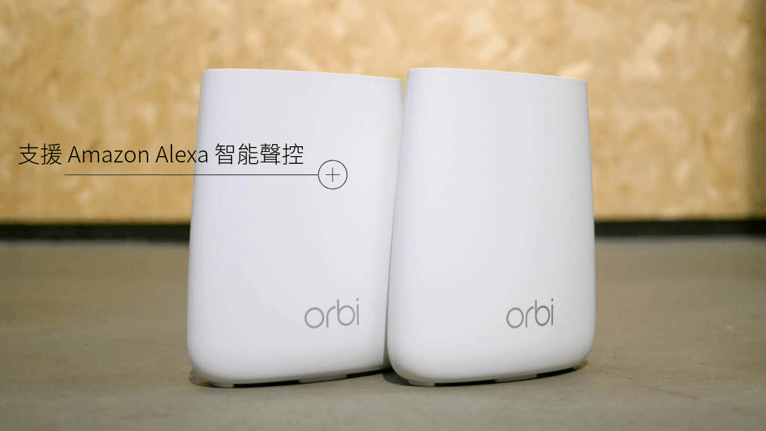 NETGEAR Orbi Micro AC2200 Whole Home Mesh Wi-Fi System 2-Pack (RBK20) - anlander.com | English