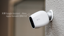 Arlo Pro 2 - Wireless Camera System with Siren ( 1-Cam Kit Set ) - anlander.com | English