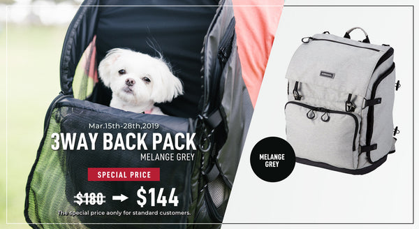 20% Off, 3 Way Back Pack Carrier