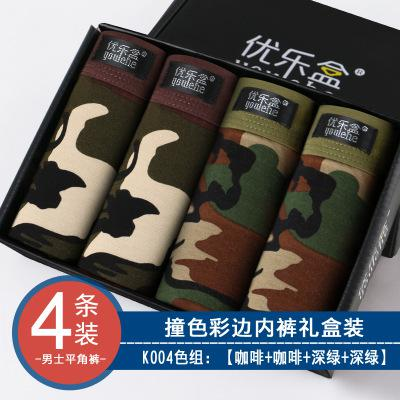 Camouflage printed Boxer Shorts male panties Breathable Comfortable Letter Underwear For Men Cheap Boxer Shorts 4pcs/lot-geekbuyig