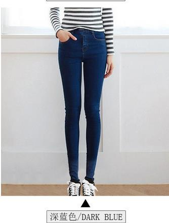 2018 thin waist jeans nine Korean female grey legging feet pencil pants 9 black women jeans-geekbuyig
