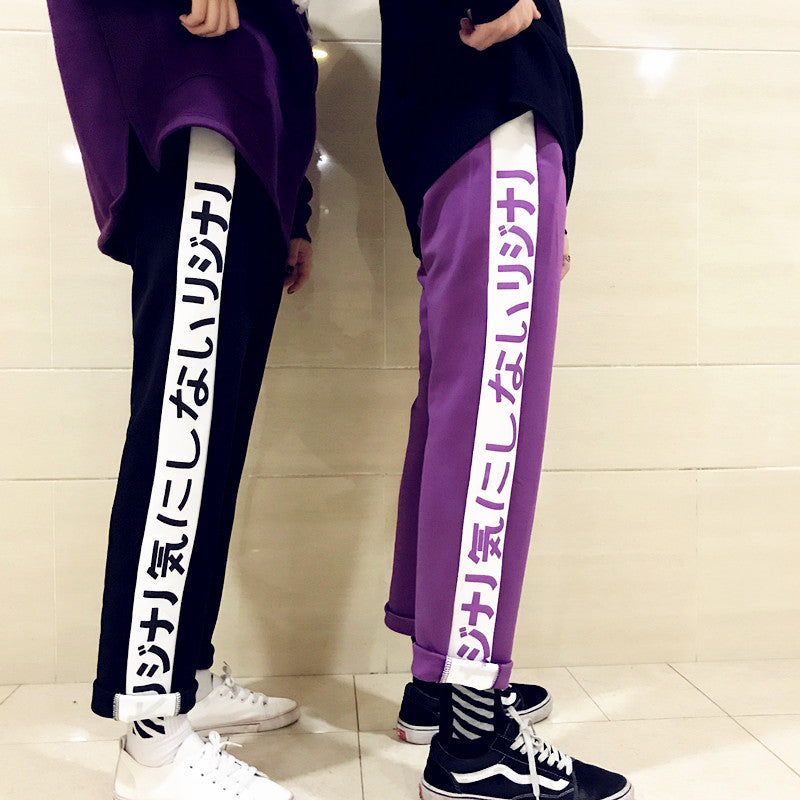 New Harajuku Letters Printing Casual Pants Women Japanese Elastic High Waist Pants Korean Ulzzang Street Fashion Trousers-geekbuyig
