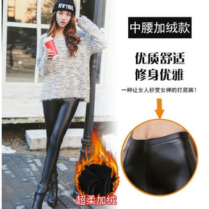 New Fashion Women's Leggings Sexy Casual Cashmere Skinny pu Leather Leg Winter Warmer Vevet Leggins Pants Trousers Woman's-geekbuyig