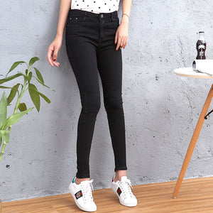Slim Jeans For Woman Skinny High Waist Jeans Women Pencil Pants gray Stretch Waist elasticity Women Jeans Black blue Girls Pants-geekbuyig