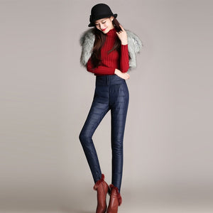 Women Formal Pants 2018 Winter High Waisted Outer Wear Pants Female Fashion Slim Warm Thick Down Pants Trousers Women Plus Size-geekbuyig