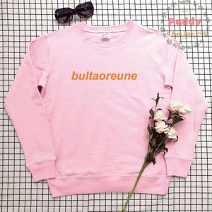 BTS Bultaoreune Jumper KPOP Streetwear Sweatshirts For Women Female Top Long Sleeve Pullovers Tumblr Fashion Hoodies Drop ship-geekbuyig
