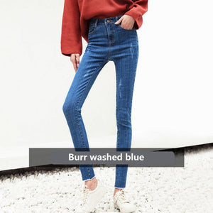 free shipping trousers Jeans for women Pencil pants high waist jeans fashion jeans woman Female pant high Elasticity plus size-geekbuyig