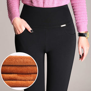 WKOUD Plus Size Trousers Women Office Lady Slim Elegant Winter Warm Pencil Pants High Waist Stretch Thickening Leggings P8612-geekbuyig