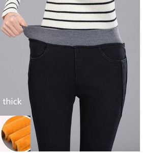 6 EXTRA LARGE New Thick Jeans Women Winter High Waist Warm Jeans Thicken Fleeces Elastic Jeans for Women Fashion Denim Trousers-geekbuyig