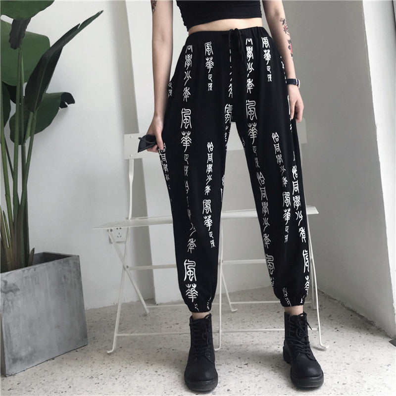 Harajuku Pants Women Elastic Waist Fashion Chinese Characters Printed Loose Calf-Length Pant-geekbuyig
